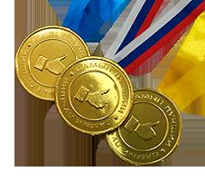 """Шоколадные медали на ленте """"Самый лучший"""""""
