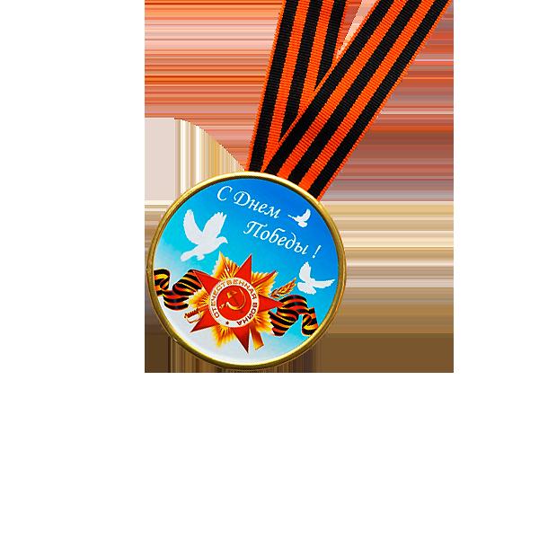 Шоколадные медали на ленте С Днём Победы!