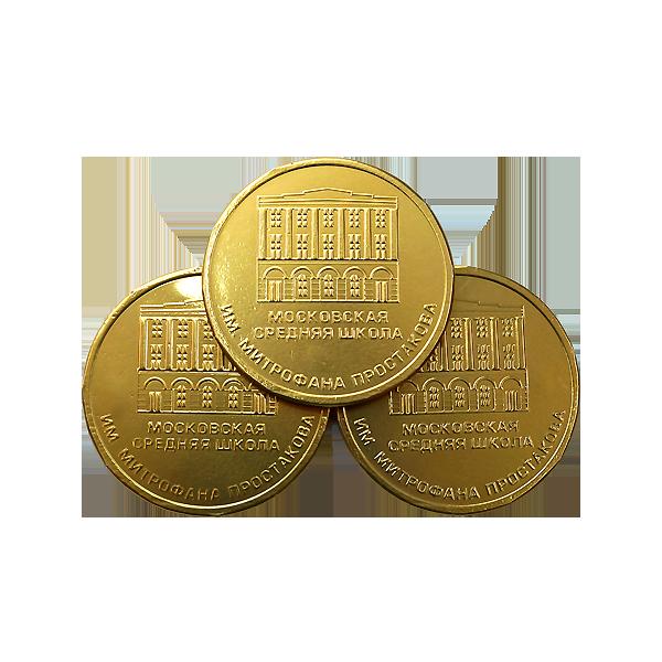 Шоколадные медали с логотипом школа Простакова