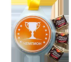 """Медаль с шоколадными конфетами на ленте. """"Чемпион!"""""""